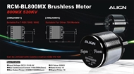 800MX Brushless Motor(520KV)