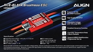 RCE-BL80A Brushless ESC