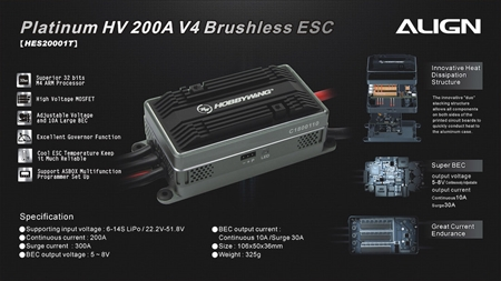 RCE-BL200A Brushless ESC