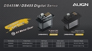 DS455 Digital HV Servo