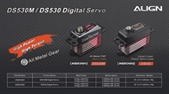 DS530 Digital Servo